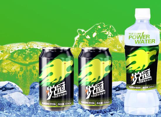 维生素功能饮料深受消费者喜爱!