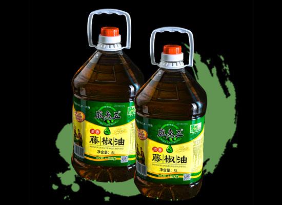 吃藤椒油有什么好处?这些让你不得不服!