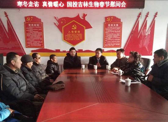 这个寒冬不寒冷,国投吉林生物副书记陈广远到贫困村走访慰问