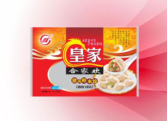 合家欢速冻水饺好吃又健康,做你的居家小帮手