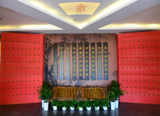 白山传奇酒业投资千万元建造野山参博物馆,全面普及野山参文化!
