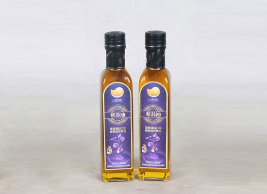孕妇可以吃紫苏油吗?怎么吃会更有营养呢?