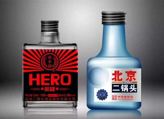 黑方英雄+至蓝至纯光瓶酒携手永丰二锅头来袭,引爆2019的光瓶酒市场!