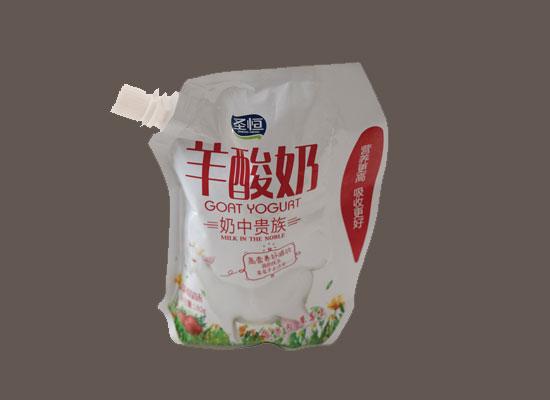 """贵州圣恒羊奶中的健康""""密码"""""""