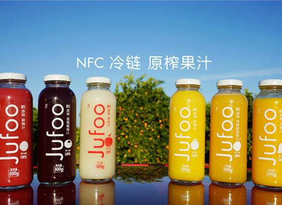 臻富果汁:做果蔬汁饮料的营养健康专家!