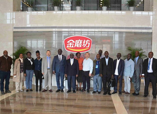 乌干达代表团莅临金磨坊:让世界共享中国美味!