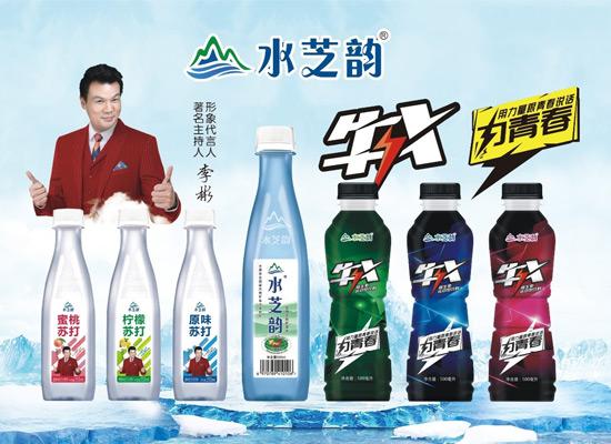 """饮料界的独秀,堪称电影界《疯狂的外星人》,""""牛x""""饮料用力量和青春说话!"""