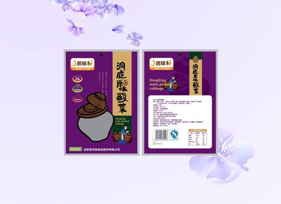 益阳市市委书记莅临陈克明食品股份有限公司参观访问