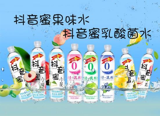 零售价2元的抖音蜜水,乳酸菌水,口感好热销快,经销商都说好!