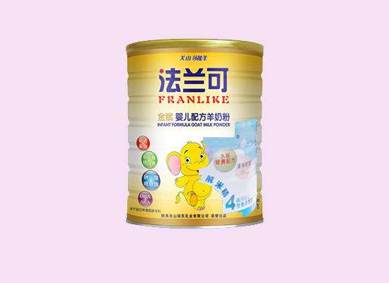 法兰可金装婴幼儿奶粉 全面呵护关爱如山