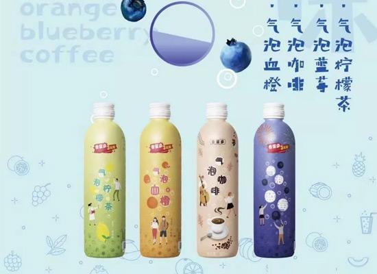 气泡果汁与普通果汁竟然有这么大的差别,香蜜多气泡果汁强势来袭!
