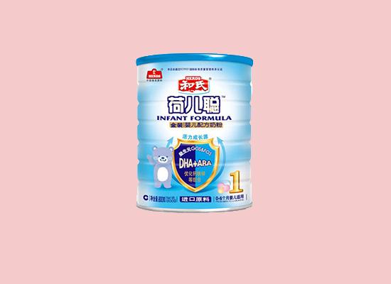 荷儿聪婴儿配方奶粉 天然营养好奶粉