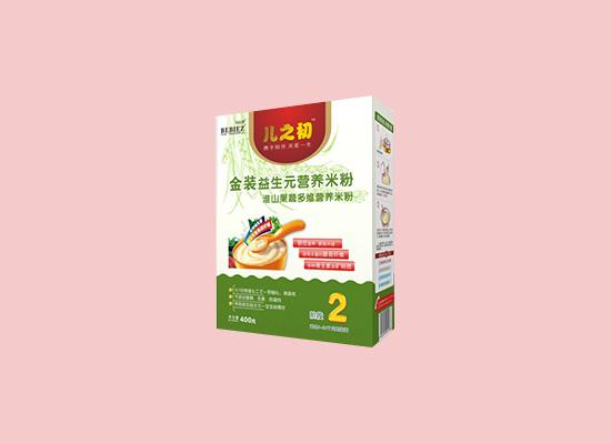 贝比智儿之初营养米粉 强化营养易吸收
