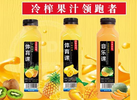 挑战春糖,选产品还是要看果汁市场,品冠冷榨果汁让人眼前一亮!