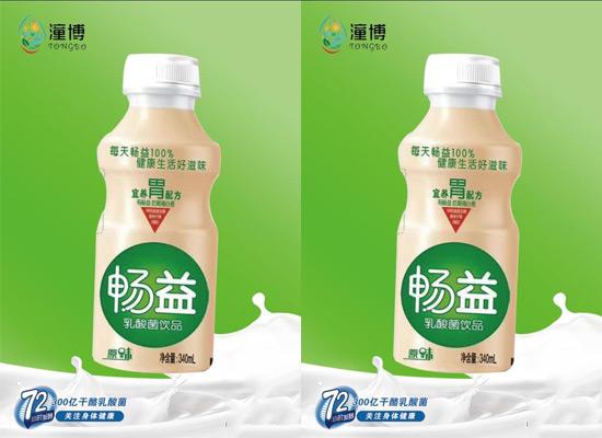 向伊利看齐:味动力乳业将做出一瓶在溢出市场都能获巨利的乳酸菌!