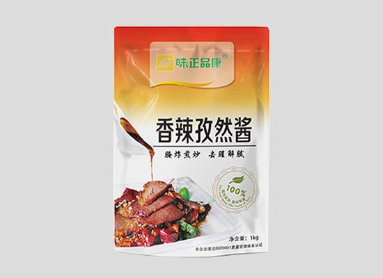辣味成为主流趋势,味正品康香辣孜然酱好吃还好用!