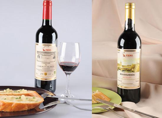 葡萄酒味道沁人口感丰富,那么喝葡萄酒注意事项有哪些?