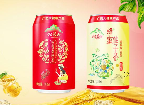 """茶饮料迅速抢占市场,王老吉果味茶饮料给你""""好看"""""""