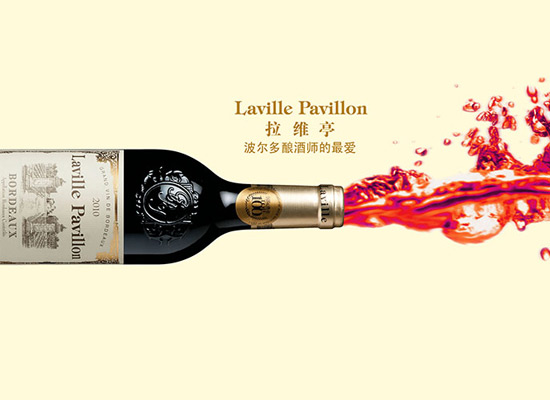 代理进口葡萄酒的优势很大,你考虑过这个市场吗?