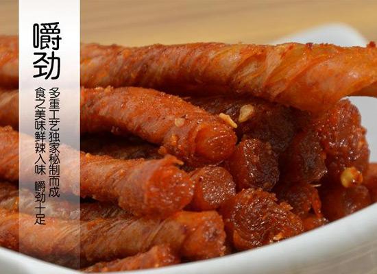 辣条吃着不健康,为什么还有那么多人喜欢吃?