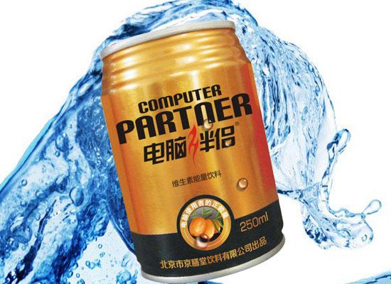 京膳堂电脑伴侣-电脑工作者**饮品