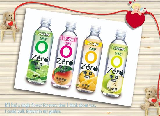 饮料行业大作战!零售2元的果味水一跃成为今年新风向!