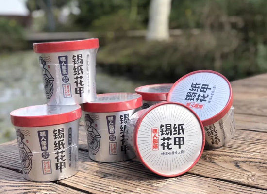 酸辣粉就能让吃货满足吗?当然不!这碗花甲粉将开拓吃货全新味觉!