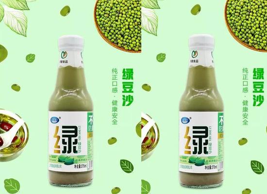 什么样的产品是经销商夏季想要的产品?燕塞关绿豆沙不负你的期望!