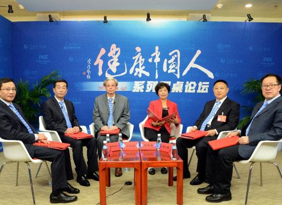 三元食品陈历俊:未来中国乳业大有可为!