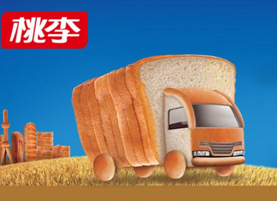 桃李面包所获荣誉众多,用实力彰显品牌魅力