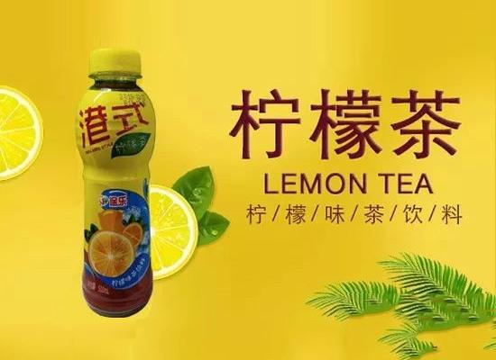 柠檬茶成为2019饮料新风口,途乐港式柠檬茶彰显青春新态度!