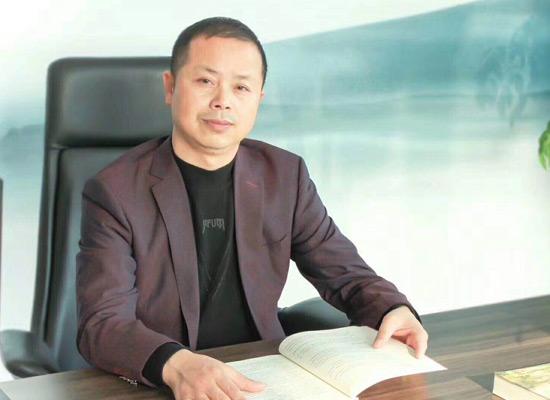 """董事长郭朝举先生荣获""""湖北食品工业改革开放四十周年功勋人物""""称号"""