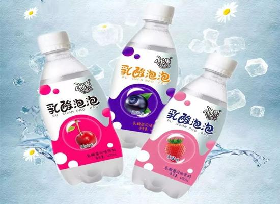 继北冰洋之后,这款乳酸泡泡饮料将掀起市场利润风暴!