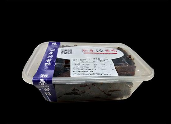 2019年湘春酱板鸭包装产品新品上架