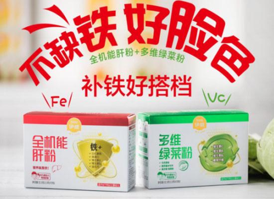 伊威辅食:春风润万物,宝宝成长离不开钙铁锌