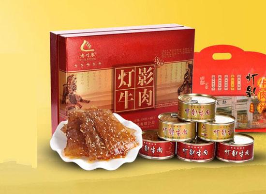 热烈祝贺中国共产党四川老川东食品有限公司党支部成立