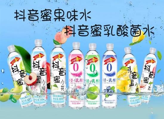 这款高品质网红2元果味水、3元饮料能引起业内轰动吗?