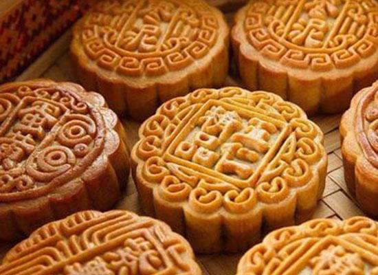 中秋习俗之吃月饼