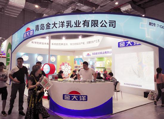 金大洋参加2018年中国孕婴童展取得圆满成功