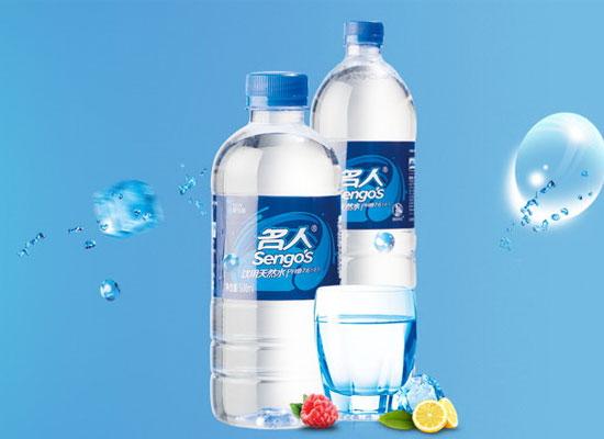 名人饮用水营养与健康解析,做健康的天然水