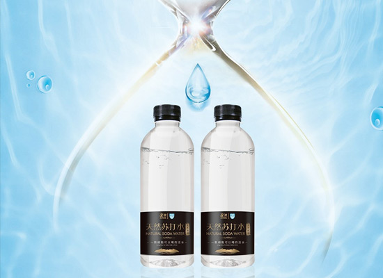 罕见稀缺的高端天然苏打水来袭,市场大容易操作,你敢代理吗?