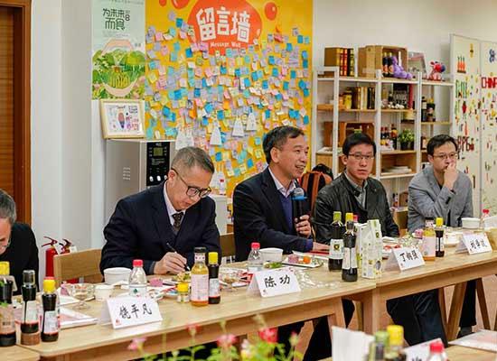 共商酱油新未来—高品质酱油发展与创新研讨会在烟召开