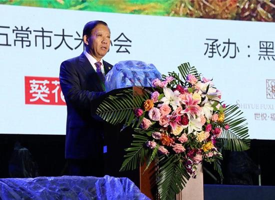 五常葵花阳光米业董事长关彦斌出席五常葵花大米节