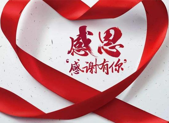 宝应湖分公司员工积极参加献爱心献血活动