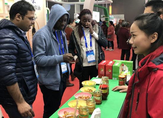 第十届中国泡菜食品国际博览会