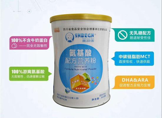圣培加氨基酸营养配方,无乳糖配方肠道耐受性佳
