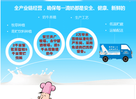 宁夏北方乳业回馈老客户,喝奶刮奖赢大礼!
