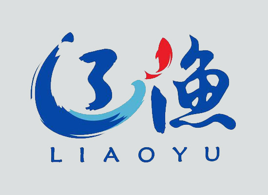 辽渔集团公司召开安全生产专题工作会议