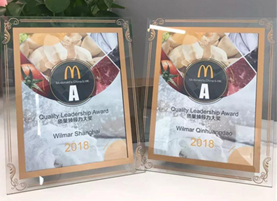 益海嘉里荣获麦当劳年度质量领导力奖