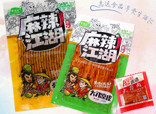 朱志远麻辣江湖辣条,传承经典美味